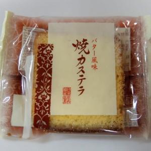 <sweets>日本橋屋長兵衛 バター風味 焼きカステラ+ニューヨークキャラメルサンド