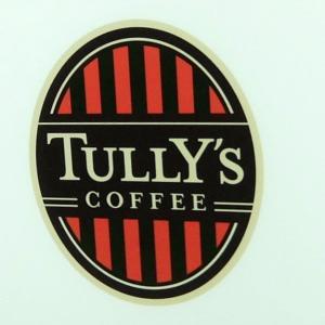 <gourmet>タリーズコーヒー カフェラテ