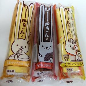 <sweets>ヤマザキ ロールちゃん