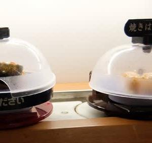 <gourmet>無添くら寿司 回転寿司
