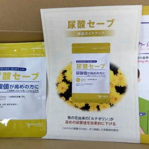 <monitor>富士産業 尿酸セーブ
