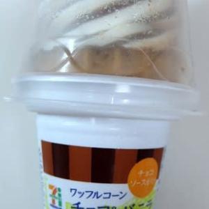 <sweets>セブンイレブン ワッフルコーン チョコ&バニラ+京都宇治抹茶使用 抹茶練乳氷