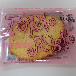 <sweets>東京ラスク 3種