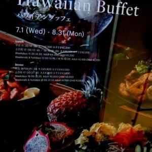<sweets>オールデイ・ブッフェレストラン ザ・テラス ランチブッフェ