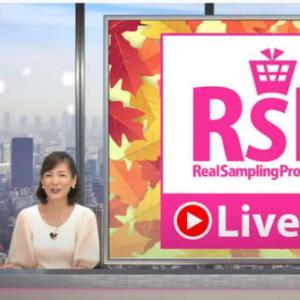 <monitor>サンプル百貨店 RSP Live 9月 2nd その1