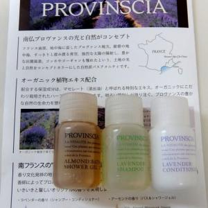 <monitor>ペリカン石鹸 PROVINSCIA プロバンシア
