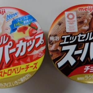 <sweets>明治 エッセル スーパーカップ ストロベリーチーズ