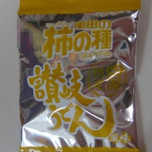 <gourmet>亀田製菓 地域限定柿の種