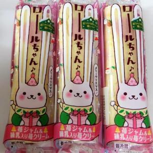 <sweets>ヤマザキ ロールちゃん 苺ジャム&練乳入り苺クリーム