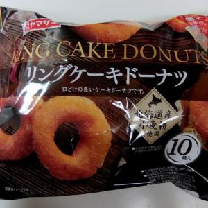 <sweets>ヤマザキ リングケーキドーナツ