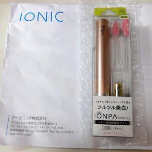 <monitor>アイオニック 音波振動歯ブラシ IONPA Beauty