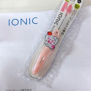 <monitor>アイオニック ionic beauty美白歯ブラシ