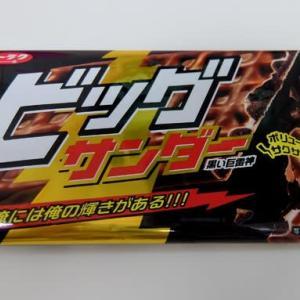 <sweets>有楽製菓 ユーラク ビッグサンダー