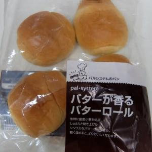 <gourmet>パルシステム クリームパンお徳用+バターが香るロールパン