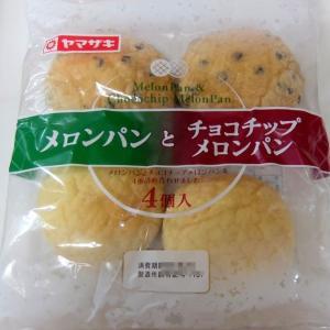 <gourmet>ヤマザキ メロンパン&チョコチップメロンパン+D's BAKERY かりふわメロンパン