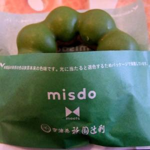 <sweets>ミスタードーナツ ポン・デ・ダブル宇治抹茶