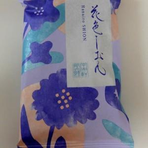 <gourmet>中央軒煎餅 花色しおん+三幸製菓 焼えび煎餅