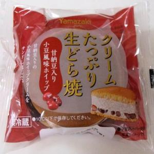<sweets>ヤマザキ クリームたっぷり生どら焼 甘納豆入り小倉風味ホイップ+西川屋老舗 アマビエどら焼き