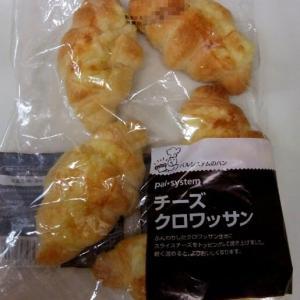 <gourmet>パルシステム チーズクロワッサン+白パン(チョコ)お徳用