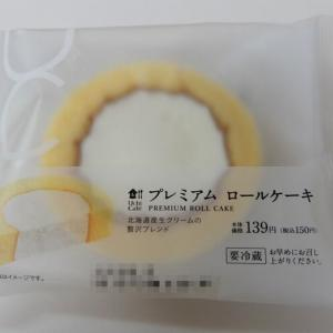 <sweets>ローソン プレミアムロールケーキ