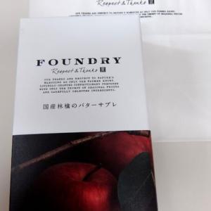 <sweets>ファウンドリー 国産林檎のバターサブレ+明月堂 博多通りもん