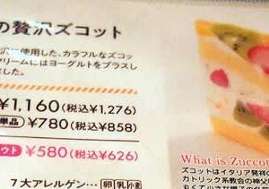 <gourmet>ダッキーダック ランチセット