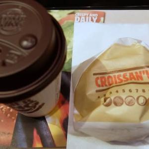 <gourmet>バーガーキング ハム&チーズ クロワッサンドイッチ