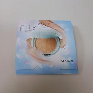 <monitor>アルビオン ホワイトレアエアー