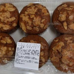 <sweets>コストコ アーモンドポピーマフィン