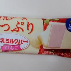 <sweets>ロッテ 練乳ミルクバー いちご+森永乳業 MOW バニラ