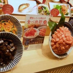 <gourmet>さち福や 鶏のこんがり黄金唐揚定食