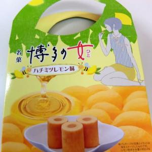 <sweets>お土産from九州