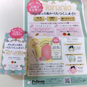 <monitor>ペリカン石鹸 Torunio石鹸+泥炭石 洗顔石鹸+メイクオフソープ