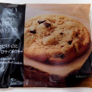 <sweets>ファミリーマート ごろごろチョコとマカダミアナッツのクッキー+泉屋 クッキー