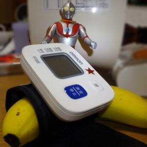 血圧上昇・・・