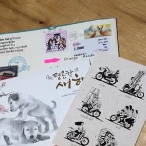 KOREA:  Kim JyunYoun