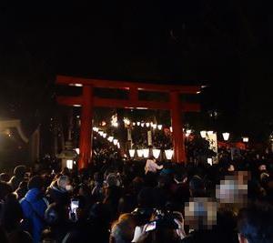 吉田神社の追儺の鬼