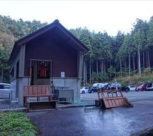 紅葉の百名山「荒島岳」 ~登頂編~
