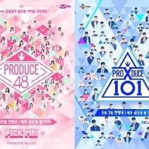 「Mnet」が開局以来のピンチ