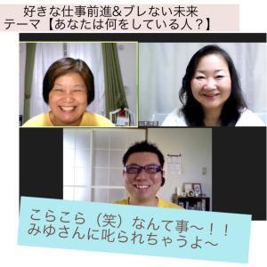 【好きを仕事に】8月…好きな仕事前進&ブレない未来〜