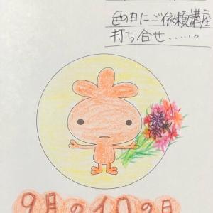 【色育】毎月16日は…この子の登場‼️…嬉しい打ち合わせキーワードなぁんだ^ ^