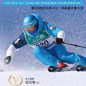 技術選2019 DVD OTTO'S 3月29日発売