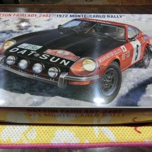 """フェアレディ 240Z """"1972 モンテカルロ ラリー""""00"""