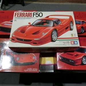 気になるうわさ フェラーリ