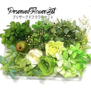 新しい花材セット