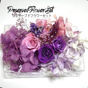 お花で華やかにしませんか?!