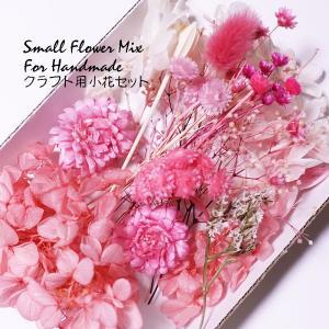 お花の花材セットのサイズ