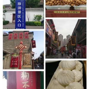 天津から北京へ世界遺産の旅