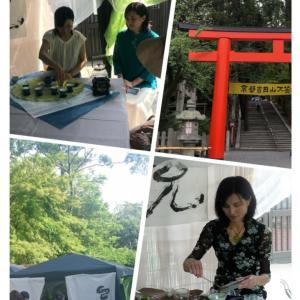 第10回京都吉田山大茶会に参加