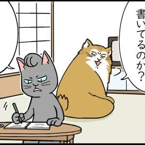 【名著4コマ】「ゲーテ格言集」(ゲーテ)